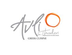 Avli tou Thodori restaurant Logo